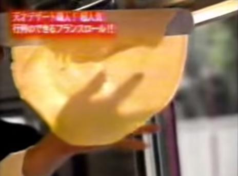 マネーの虎 フランスロール - YouTube (4)