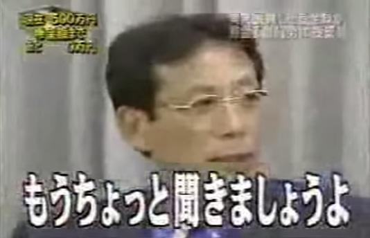 マネーの虎 虎が志願者を取り合った神回!!手作り家具(フルver) - YouTube (7)