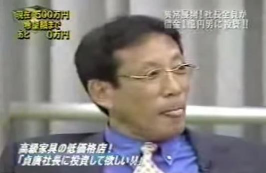 マネーの虎 虎が志願者を取り合った神回!!手作り家具(フルver) - YouTube (16)
