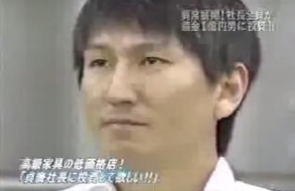 マネーの虎 虎が志願者を取り合った神回!!手作り家具(フルver) - YouTube (26)