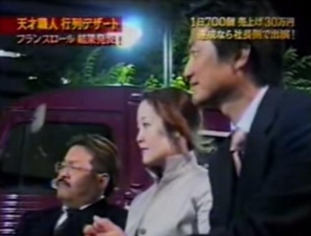 マネーの虎 フランスロール最終章 横浜みなとみらいへ出店 ノルマ30万 - YouTube (8)