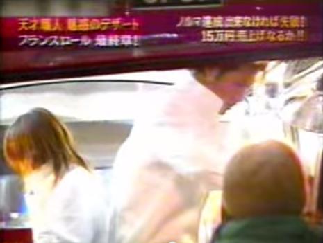 マネーの虎 フランスロールその後 表参道へ出店 ノルマ15万 - YouTube (2)