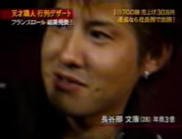 マネーの虎 フランスロール最終章 横浜みなとみらいへ出店 ノルマ30万 - YouTube (9)