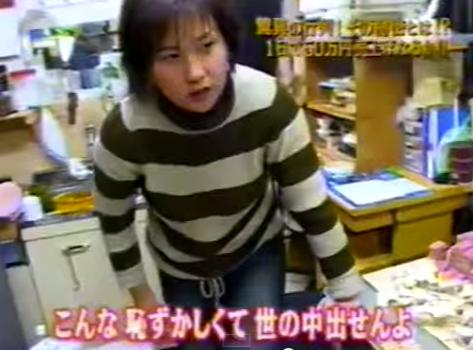 マネーの虎 高級ハンドメイド家具 その後 2 - YouTube (3)