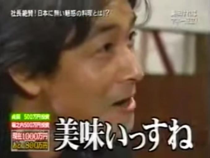 マネーの虎 トルコ料理ケバブを日本に広めたい あの堀之内社長が金を出す - YouTube (14)