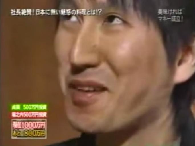 マネーの虎 トルコ料理ケバブを日本に広めたい あの堀之内社長が金を出す - YouTube (19)