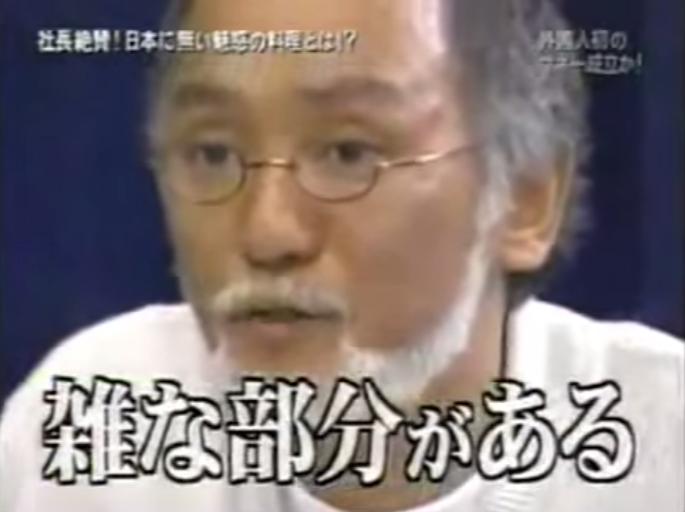 マネーの虎 トルコ料理ケバブを日本に広めたい あの堀之内社長が金を出す - YouTube (20)