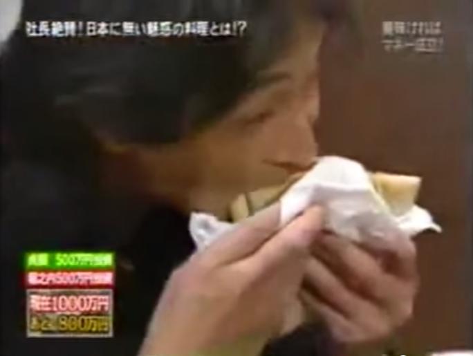 マネーの虎 トルコ料理ケバブを日本に広めたい あの堀之内社長が金を出す - YouTube (13)