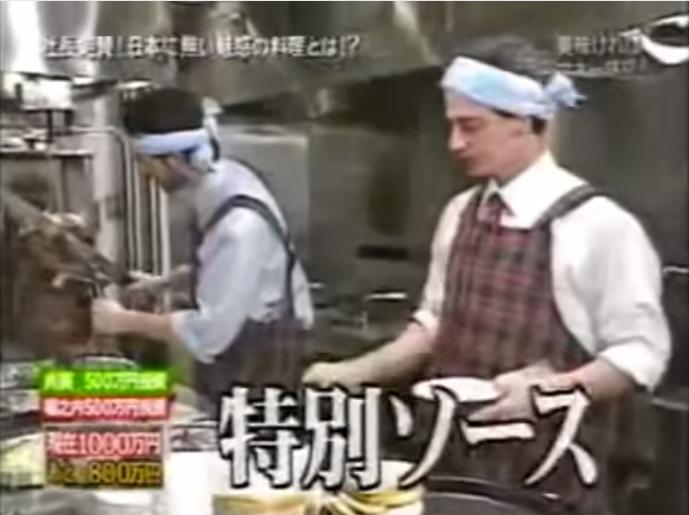マネーの虎 トルコ料理ケバブを日本に広めたい あの堀之内社長が金を出す - YouTube (18)