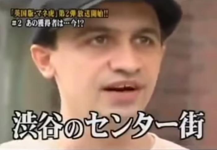 【マネーの虎】ケバブその後 前編 - YouTube (3)