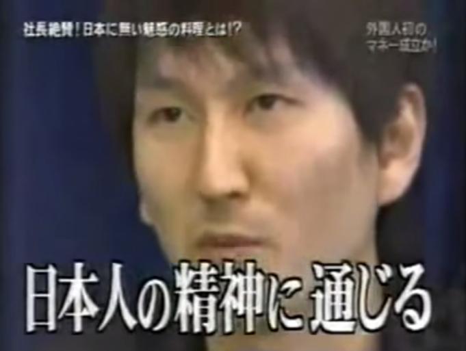 マネーの虎 トルコ料理ケバブを日本に広めたい あの堀之内社長が金を出す - YouTube (6)