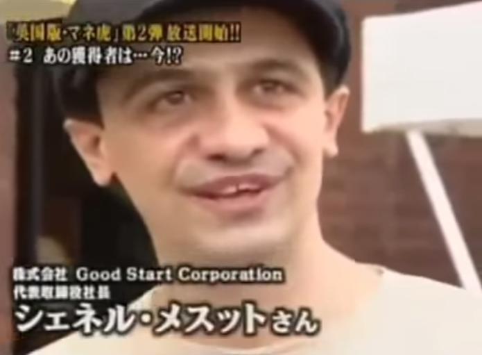 【マネーの虎】ケバブその後 前編 - YouTube