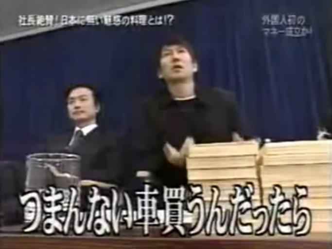 マネーの虎 トルコ料理ケバブを日本に広めたい あの堀之内社長が金を出す - YouTube (10)