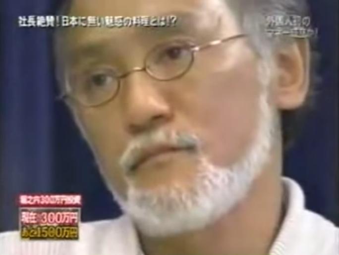 マネーの虎 トルコ料理ケバブを日本に広めたい あの堀之内社長が金を出す - YouTube (11)