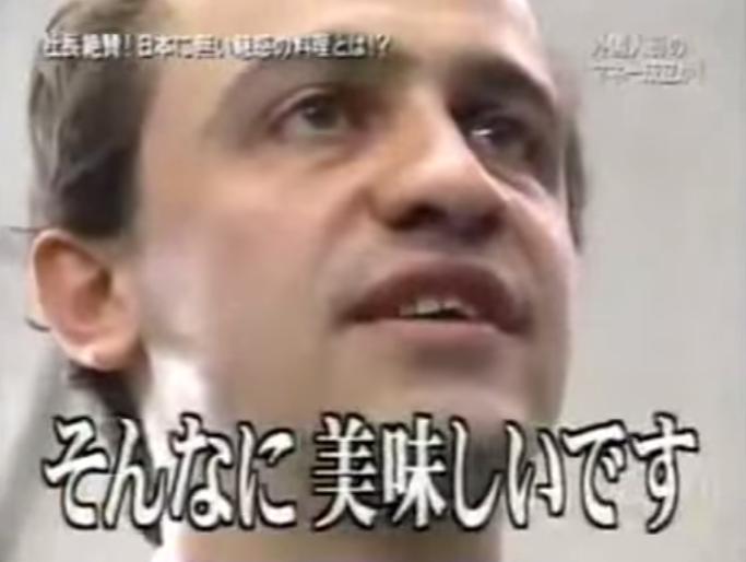 マネーの虎 トルコ料理ケバブを日本に広めたい あの堀之内社長が金を出す - YouTube (24)