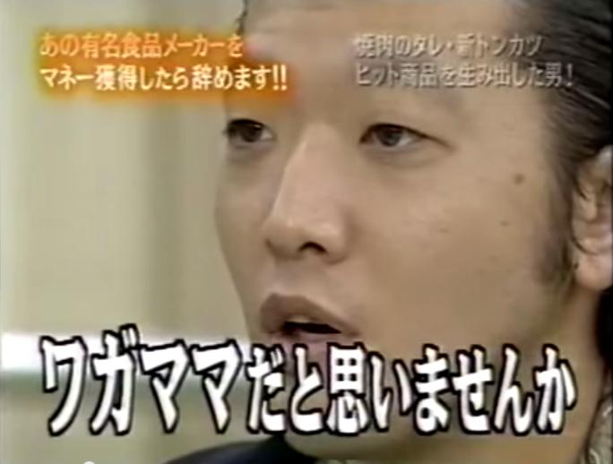 【マネーの虎】ロコロールに出資してくれ - YouTube (14)
