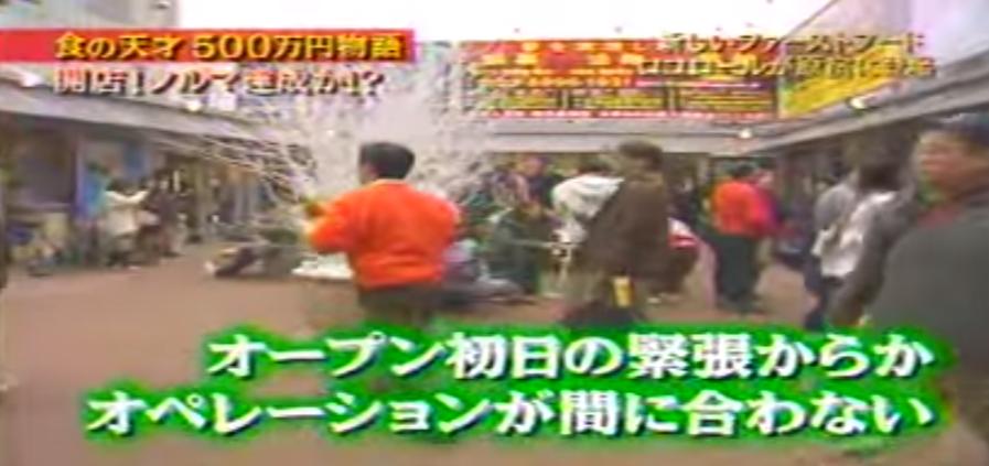 【家庭崩壊女のエルメスバーキン自慢?/原宿にロコロール開店 !】 - YouTube (5)