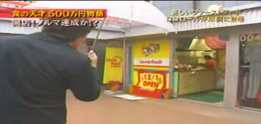 【家庭崩壊女のエルメスバーキン自慢?/原宿にロコロール開店 !】 - YouTube (1)