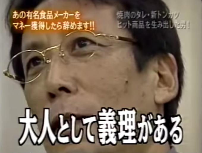 【マネーの虎】ロコロールに出資してくれ - YouTube (15)