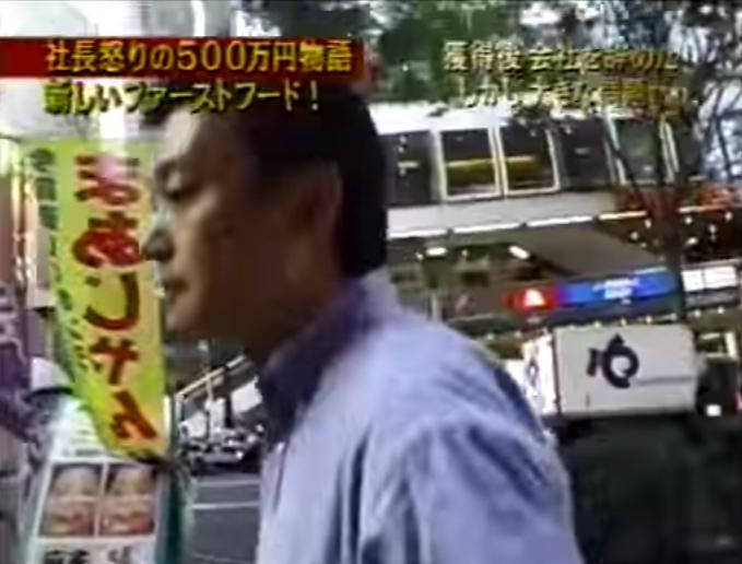 【マネーの虎】ロコロールに出資してくれ - YouTube (5)