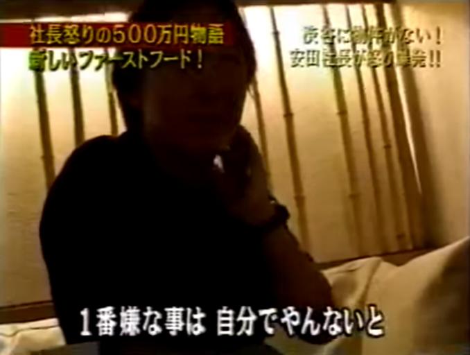 【マネーの虎】ロコロールに出資してくれ - YouTube (18)