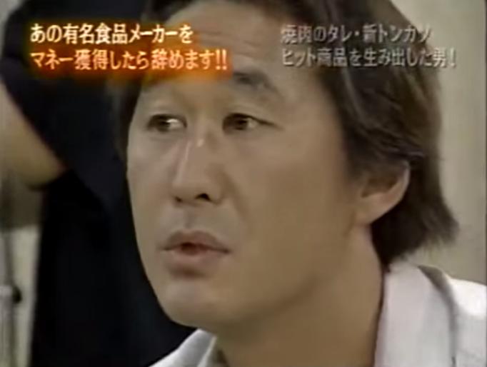 【マネーの虎】ロコロールに出資してくれ - YouTube (10)