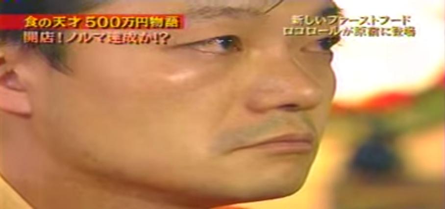 【家庭崩壊女のエルメスバーキン自慢?/原宿にロコロール開店 !】 - YouTube (3)