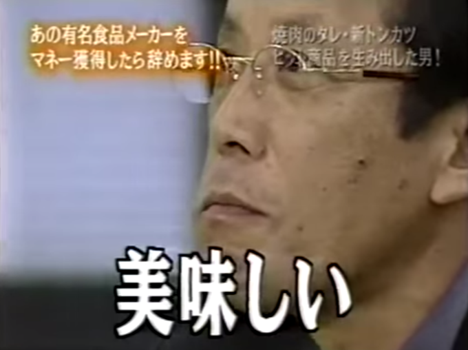 【マネーの虎】ロコロールに出資してくれ - YouTube (2)