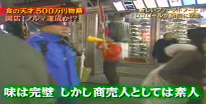 【家庭崩壊女のエルメスバーキン自慢?/原宿にロコロール開店 !】 - YouTube (10)