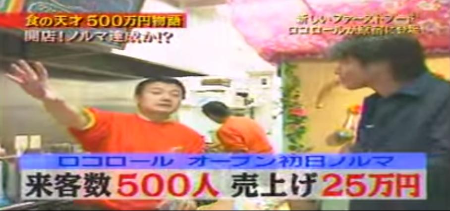 【家庭崩壊女のエルメスバーキン自慢?/原宿にロコロール開店 !】 - YouTube (7)