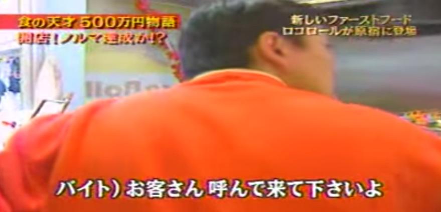 【家庭崩壊女のエルメスバーキン自慢?/原宿にロコロール開店 !】 - YouTube (6)