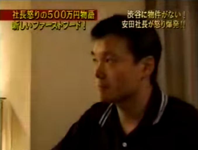 【マネーの虎】ロコロールに出資してくれ - YouTube (17)