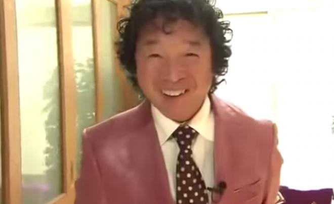 笑点の山田たかおは3億の資産を持つ不動産王だった - YouTube