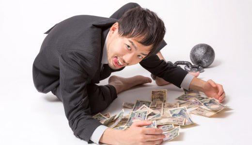 貧乏人がお金持ちになるには!?働かずに成り上がる3つの方法